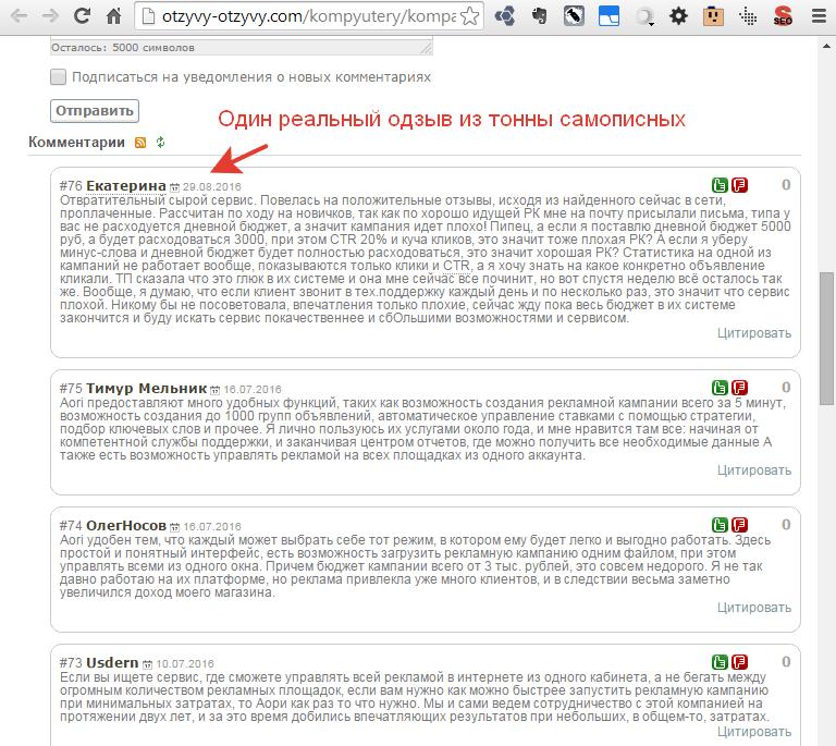 Анонимные Прокси Для Накрутке Посетителей Элитные Прокси Для Накрутки Посетителей Приватный Прокси, купить динамические прокси gsa search engine ranker