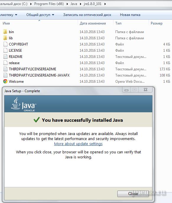 Проблема с ошибкой установки Java решена