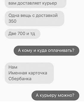 razvod-bosco-3