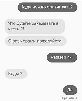razvod-bosco-6