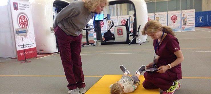 Тестирование детей для спорта