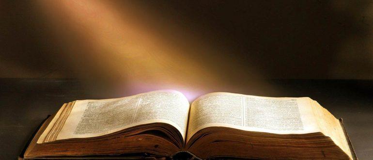 Какую книгу прочитать посоветуете?