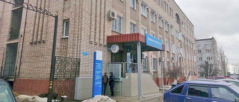 Инспекция Федеральной Налоговой Службы №3 по Самарской области - г.Сызрань