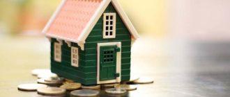 Новая льготная программа ипотеки с 2018 года для семей с 2 и 3 детьми